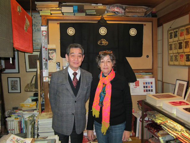 Tokio Nishimura (西村) & AA, Kyoto, 2012